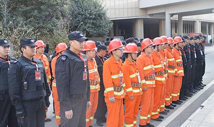 北京保安公司加盟